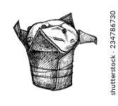 hand drawn vector illustration  ... | Shutterstock .eps vector #234786730