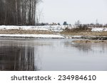 cold winter landscape with... | Shutterstock . vector #234984610