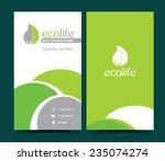 business card for employee... | Shutterstock .eps vector #235074274