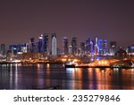 Stock photo qatar doha beautiful city in the night time 235279846