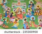 nakhon pathom thailand  march 7 ... | Shutterstock . vector #235300900