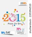 happy new year flyer or...   Shutterstock .eps vector #235396510