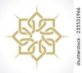 geometric radiant arabic pattern   Shutterstock .eps vector #235531966