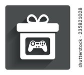 gift box sign icon. present...