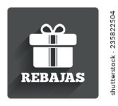 rebajas   discounts in spain...
