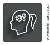 head with gears sign icon....