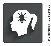 head with lamp bulb sign icon....