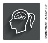 head with brain sign icon....