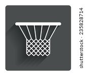 basketball basket sign icon....