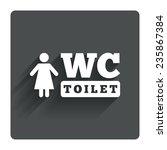 wc women toilet sign icon....
