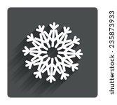 snowflake artistic sign icon....