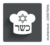 kosher food product sign icon....