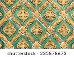 beautiful wall decorated arts... | Shutterstock . vector #235878673