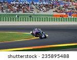 Постер, плакат: Spanish Yamaha rider Jorge