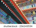 Постер, плакат: Colorful ornaments of the
