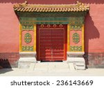 Beautiful Chinese Gate In The...