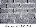 Grey breeze block wall. - stock photo