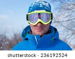 snowboarder in mask looking... | Shutterstock . vector #236192524