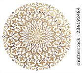 islamic floral pattern   Shutterstock .eps vector #236193484