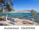 Paros  Greece  August 26  Quiet ...