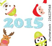 new year 2015. christmas card... | Shutterstock .eps vector #236229568