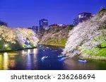 tokyo  japan at chidorigafuchi... | Shutterstock . vector #236268694