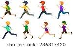 illustration of faceless kids... | Shutterstock .eps vector #236317420