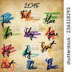 handwritten one page calendar.... | Shutterstock .eps vector #236318293