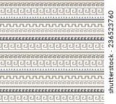 tribal art greece vintage... | Shutterstock . vector #236523760