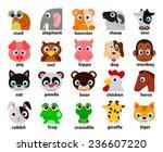 funny animal heads set vector... | Shutterstock .eps vector #236607220