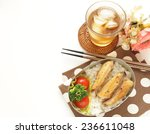 spicy chicken wing and rice... | Shutterstock . vector #236611048