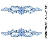 vector vintage floral ... | Shutterstock .eps vector #236624584