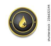 health kit gold vector icon... | Shutterstock .eps vector #236632144