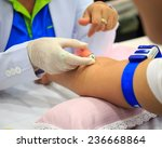 laboratory with nurse taking a... | Shutterstock . vector #236668864