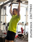 sport  fitness  lifestyle and... | Shutterstock . vector #236779843