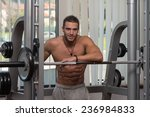 portrait of a physically fit... | Shutterstock . vector #236984833
