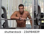 portrait of a physically fit... | Shutterstock . vector #236984839