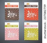 vector brochure cover design... | Shutterstock .eps vector #237082759
