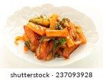 Korean Food  Rice Cake Stir...
