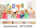 many kids in the kindergarten... | Shutterstock . vector #237113509