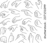 hand collection   vector line... | Shutterstock .eps vector #237151099