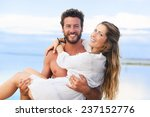 portrait of man holding woman... | Shutterstock . vector #237152776