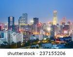 beijing  china downtown city... | Shutterstock . vector #237155206