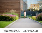 outdoors portrait of young...   Shutterstock . vector #237196660
