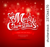 merry christmas greeting card... | Shutterstock .eps vector #237266170