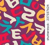 hand drawn korean alphabet... | Shutterstock .eps vector #237337624