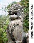 carved sandstone | Shutterstock . vector #237350533