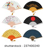 decorative folding fan set for... | Shutterstock .eps vector #237400240