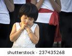 sydney  australia december 13 ...   Shutterstock . vector #237435268
