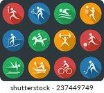 sport button set | Shutterstock .eps vector #237449749